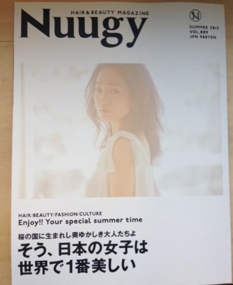 2012.5.nuugy01