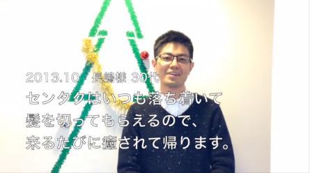 スクリーンショット(2013-11-22 21.14.03)