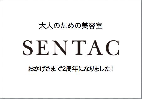 スクリーンショット 2014-02-11 18.02.58