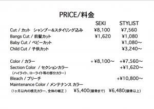 スクリーンショット-2014-03-29-14.15.51