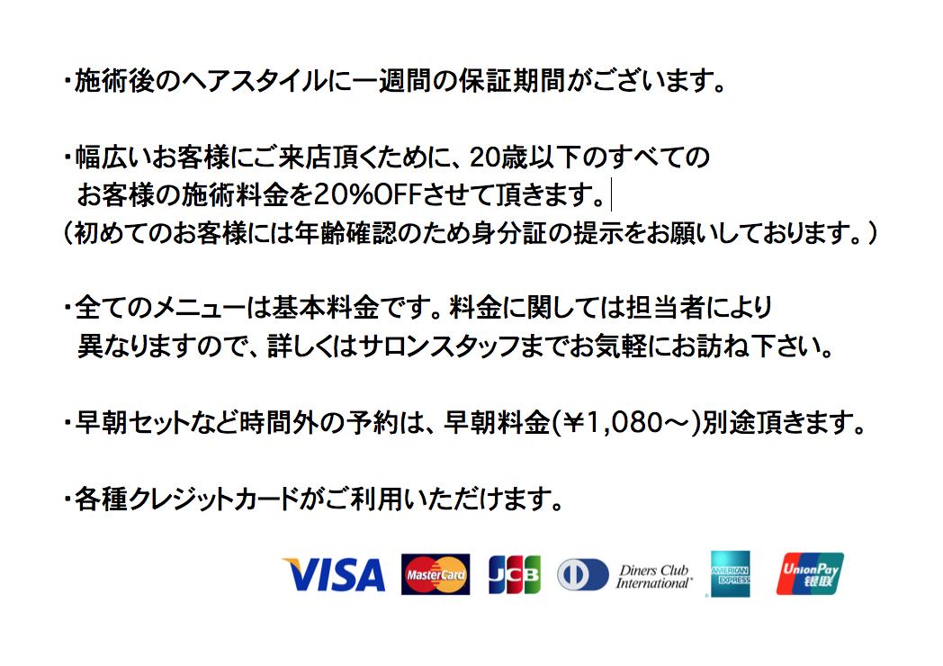 スクリーンショット 2014-03-29 14.16.40
