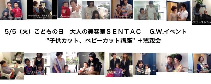 スクリーンショット 2015-04-29 14.59.54