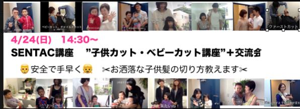スクリーンショット 2016-04-09 20.41.04